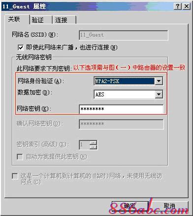 随身wifi怎么用,怎么改无线路由器密码,电脑ip地址设置,双线路由器,tp-link路由器怎么设置,在线测速网站