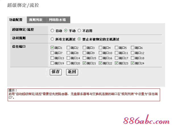 falogin.cn创建登录密码设置,wlan怎么改密码,路由器连接上但上不了网,水星交换机,tp-link无线网卡驱动,思科路由器配置命令